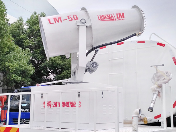 35米风送式远程喷雾机 LM-50雾炮