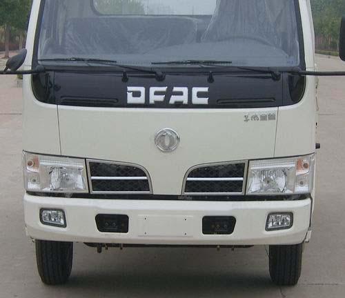 5吨吸污车 程力威牌CLW5070GXWD5型吸污车