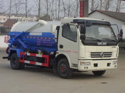8吨吸污车 程力威牌CLW5080GXWD5型吸污车