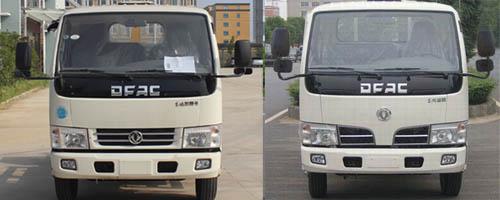 6吨高压清洗吸污车 程力威牌CLW5070GQW5型清洗吸污车