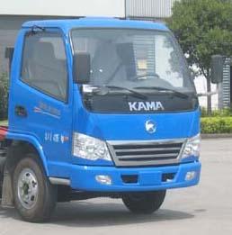 蓝牌吸污车 程力威牌CLW5040GXWK5型吸污车