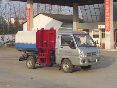 驭菱挂桶垃圾车 程力威牌CLW5031ZZZB5型自装卸式垃圾车