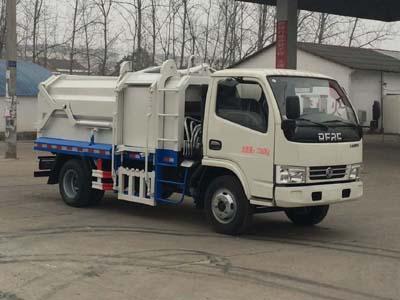 程力威牌CLW5070ZDJD5型压缩式对接垃圾车