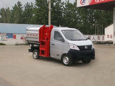 长安挂桶垃圾车 程力威牌CLW5020ZZZS5型自装卸式垃圾车