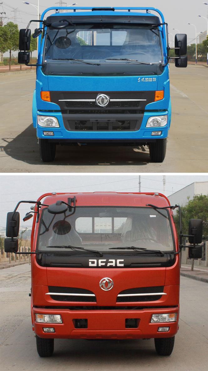 程力威牌CLW5080ZZZD5型自装卸式垃圾车