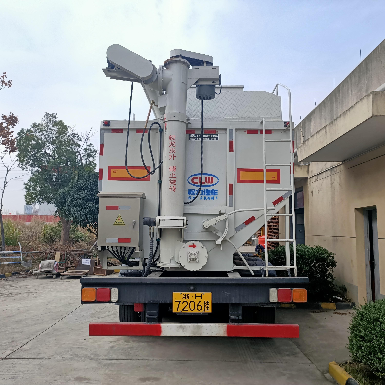 30-33吨半挂散装饲料车