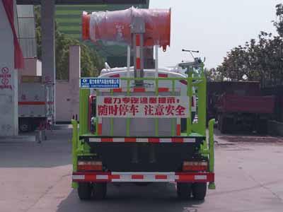 东风5方30米抑尘车