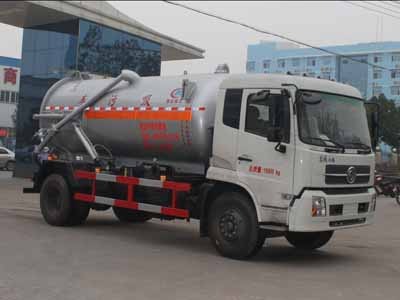 12吨吸污车 程力威牌CLW5161GXWD5型吸污车