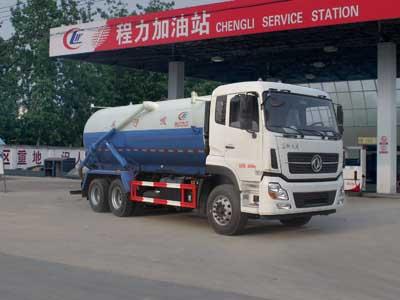 18吨天龙吸污车 程力威牌CLW5251GXWD5型吸污车